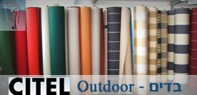 בדים Citel Outdoor